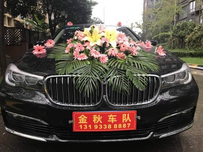 甘泉婚礼车队