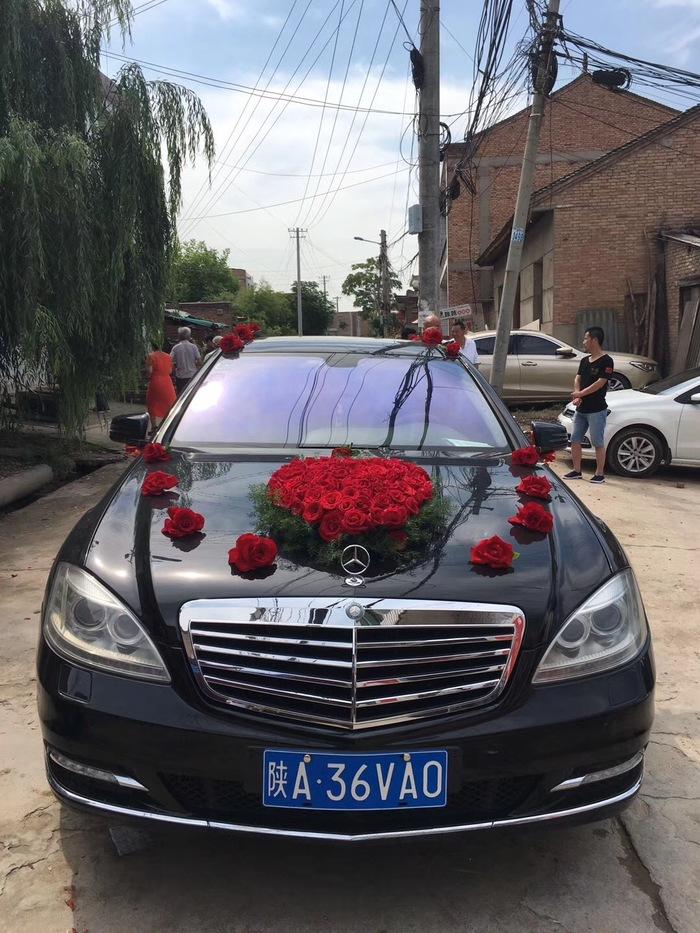 富县婚礼车队