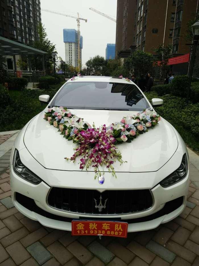 汉阴县婚礼车队