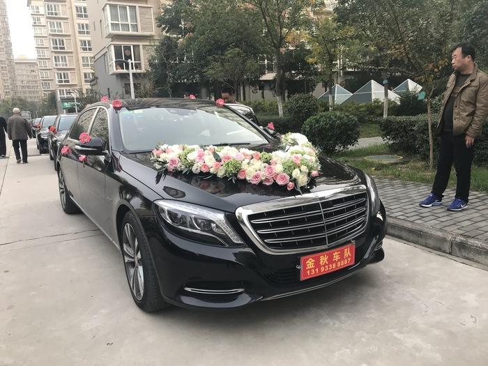雁南三路婚车车队
