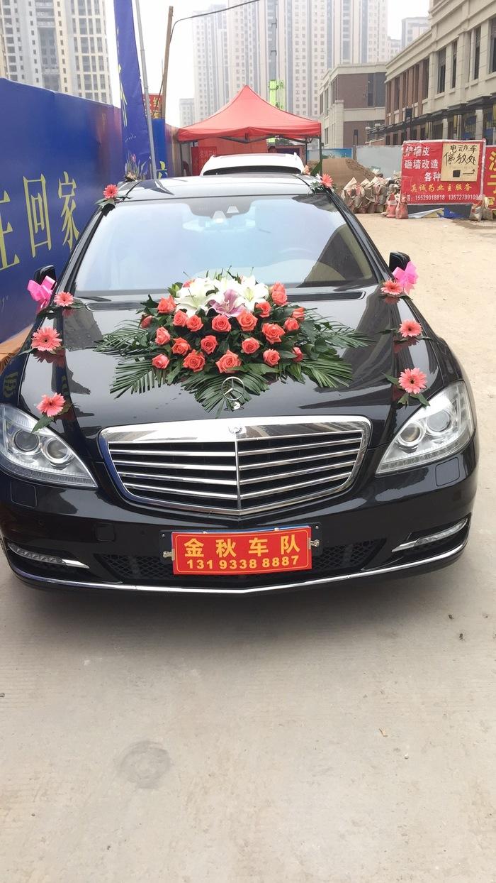 渭城区婚车车队