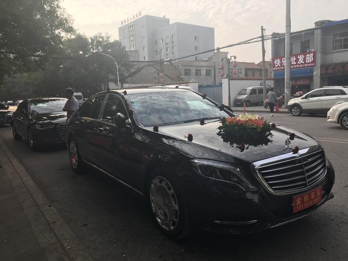 千阳婚车车队