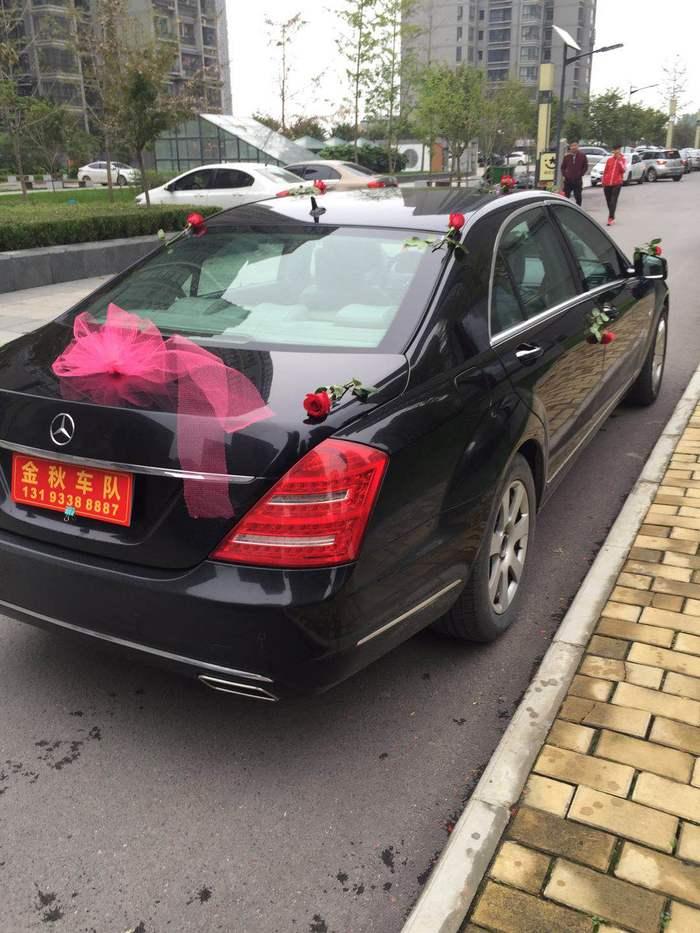吴起婚车车队