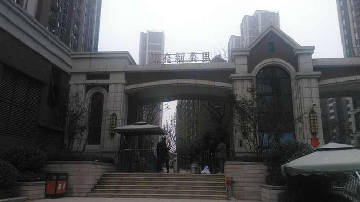 汉阴县婚车车队