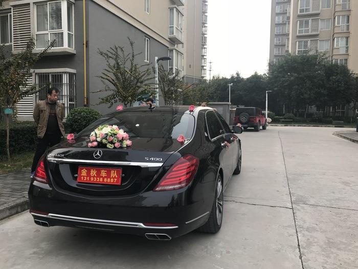 丹凤婚车车队