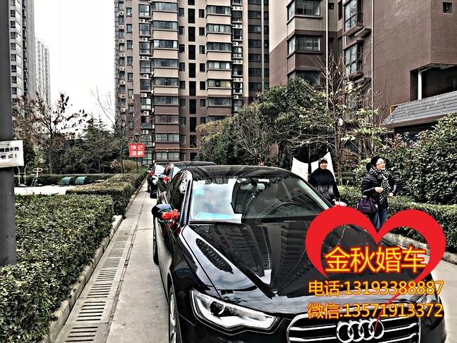 西安高端婚车租赁公司【西安婚车租赁】