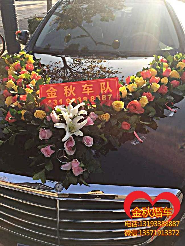 西安高档婚车租赁公司【西安婚车租赁】