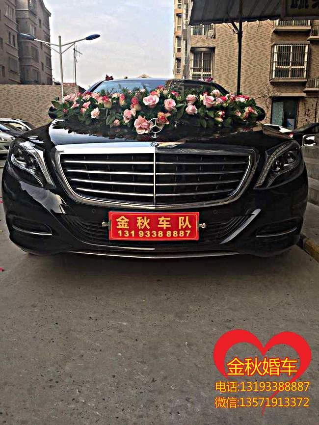 西安高档婚车出租多少钱【西安婚车租赁】