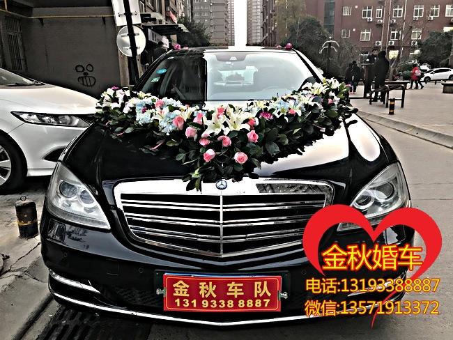 西安高档婚车租赁多少钱【西安婚车租赁】