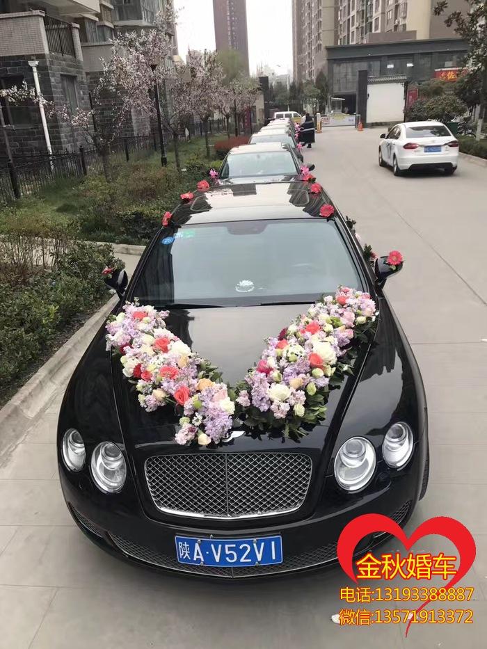 黑色奔驰-S级婚车租赁
