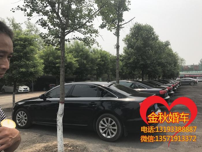 漢臺區婚車租車哪家便宜?