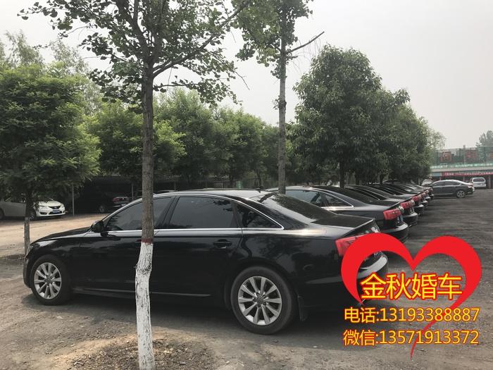 黑色宝马-3系婚车租赁