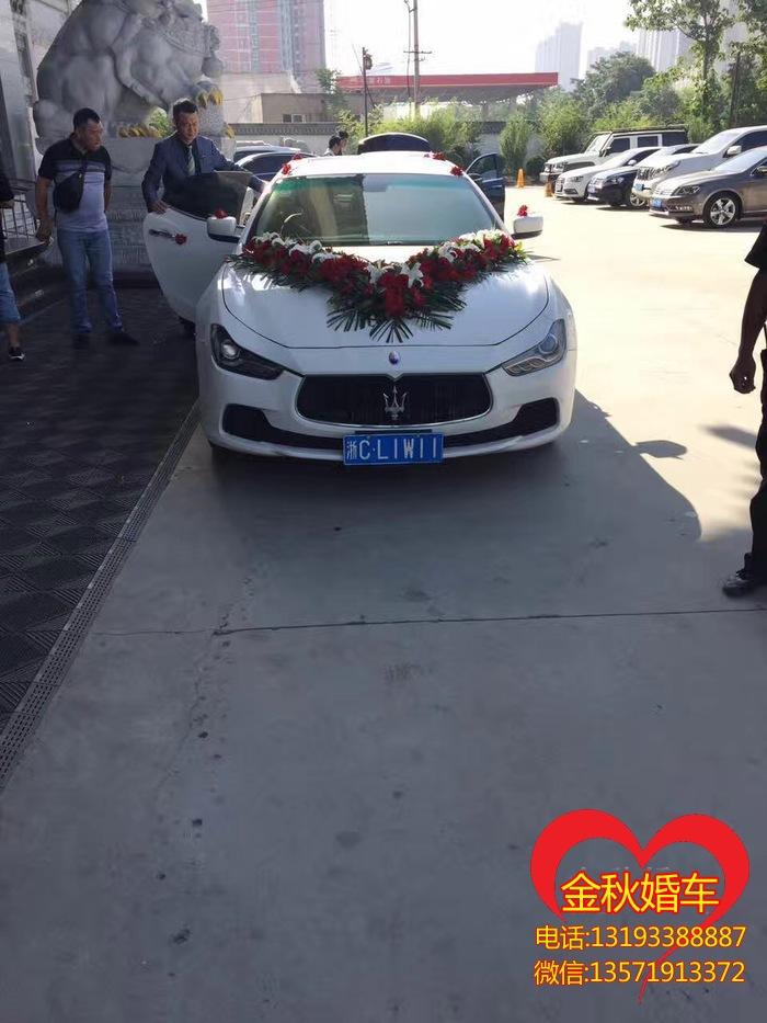 黑色特斯拉-MODEL X婚车租赁