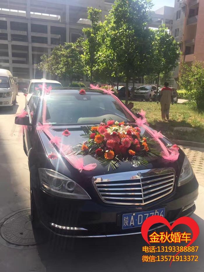 黑色宝马-X6婚车租赁