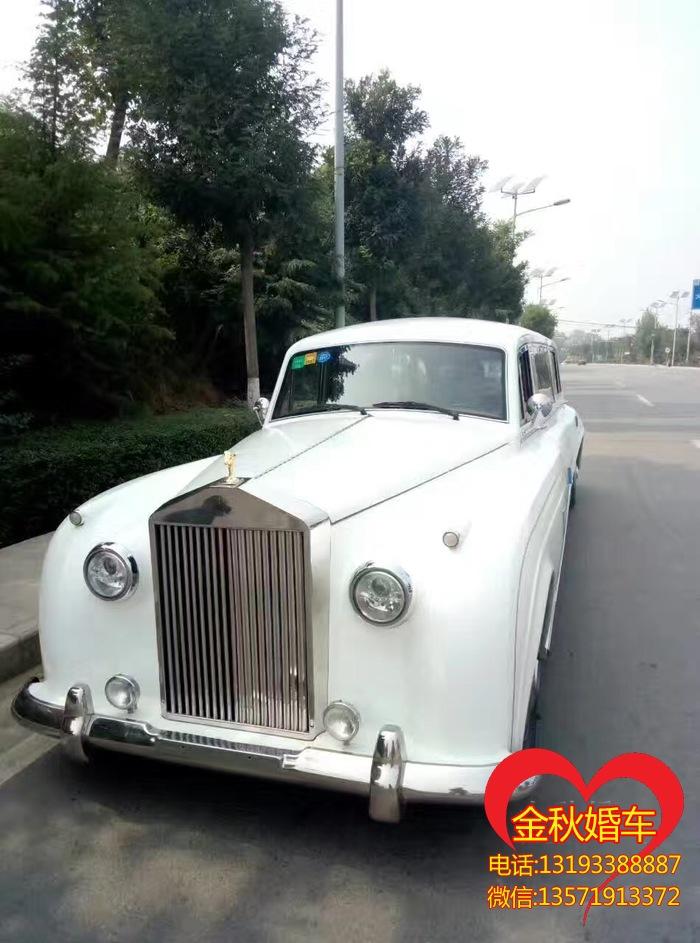 榆陽區租賃的婚車只接親嗎?