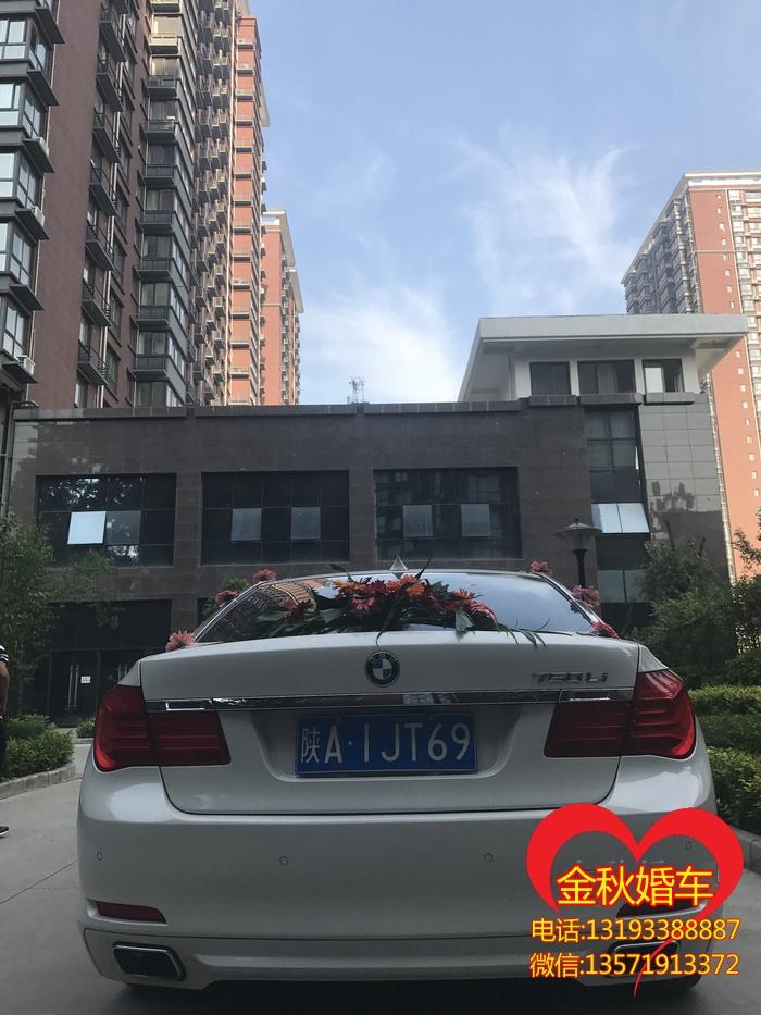 漢中市婚車租賃什么公司好?