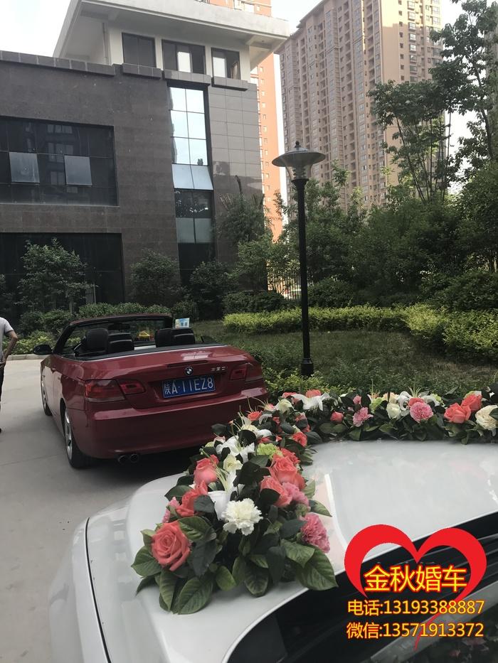 黑色宝马-X5婚车租赁