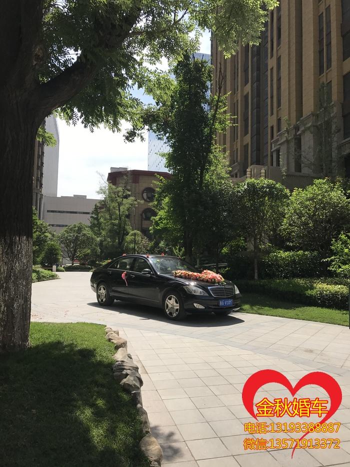 西安黄色丰田-凯美瑞婚车车队租赁