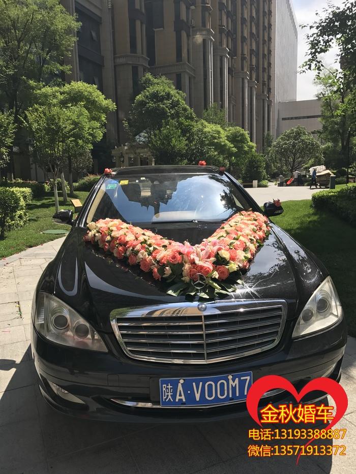 黑色婚礼头车租赁