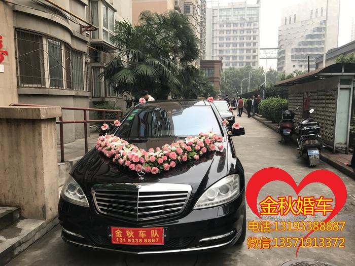 黑色本田-雅阁婚车租赁