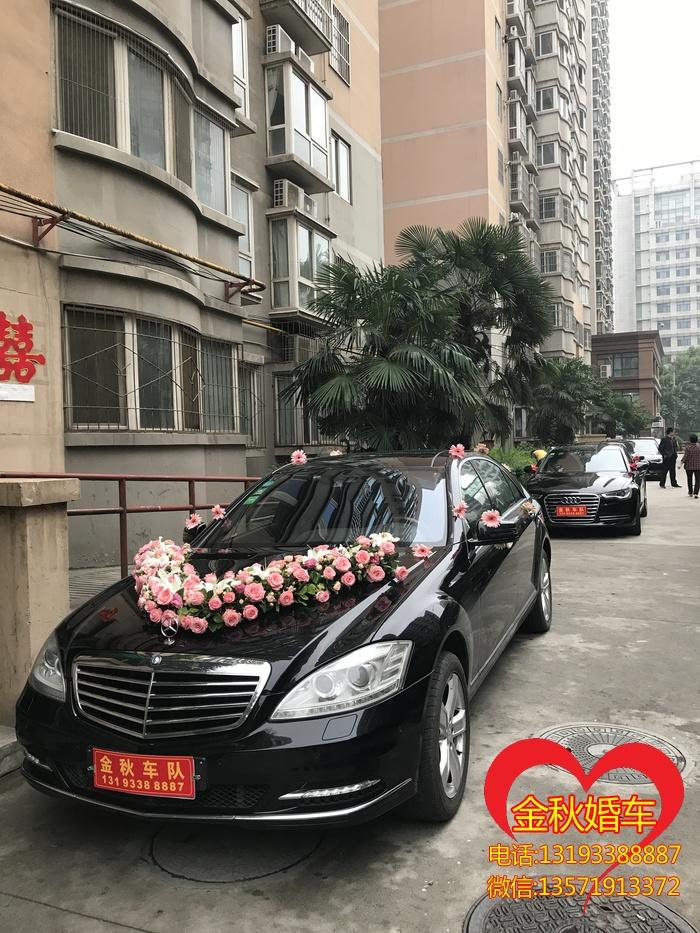 黑色福特-福睿斯婚车租赁