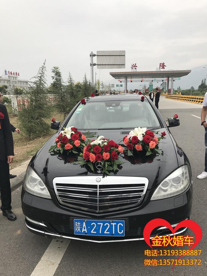 黑色英菲尼迪-Q70L婚车租赁