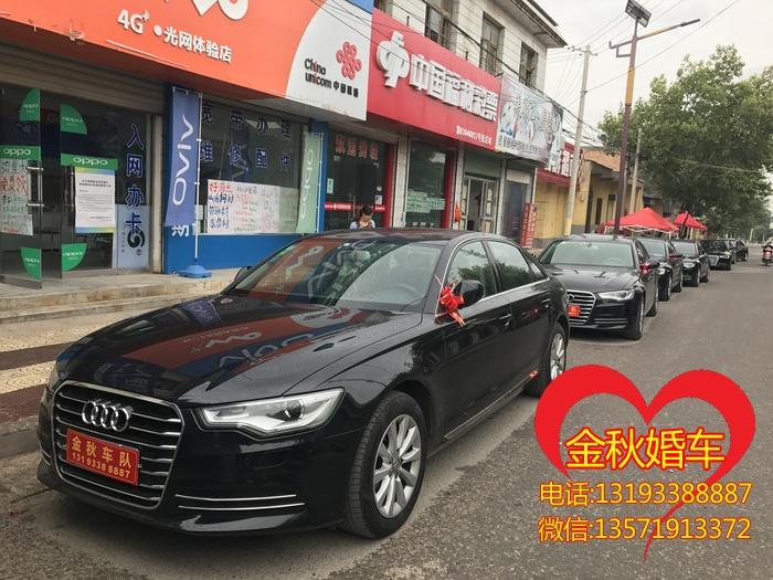 渭城區一般租婚車多少錢?