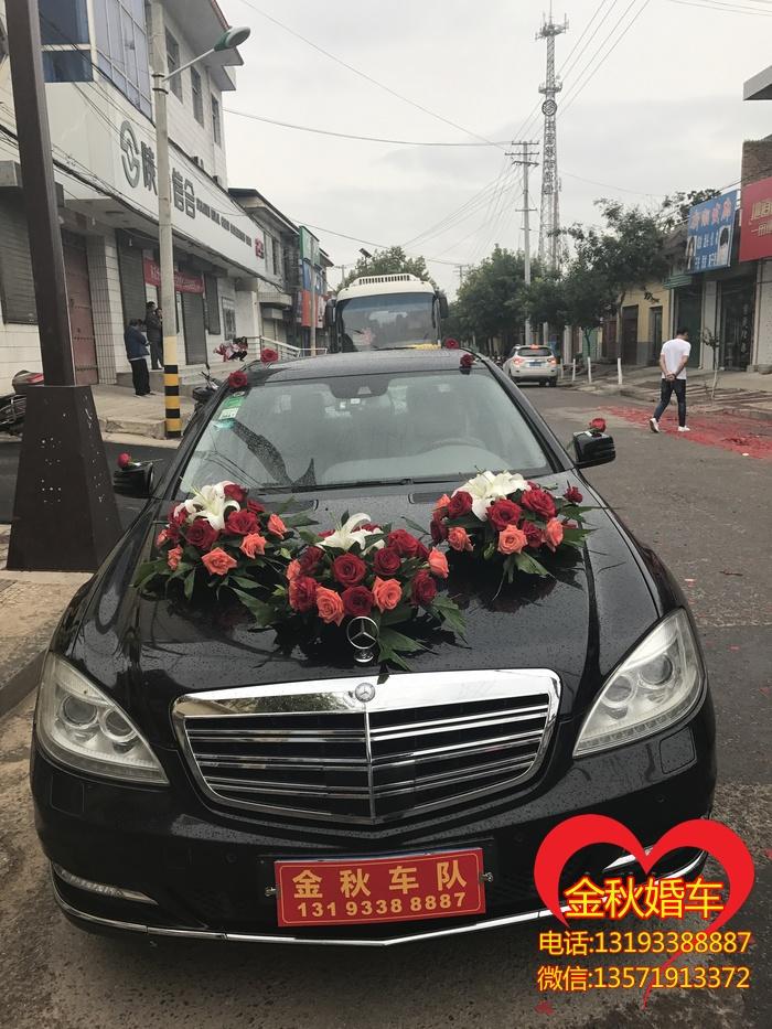 漢陰縣婚車車隊一般用什么車?