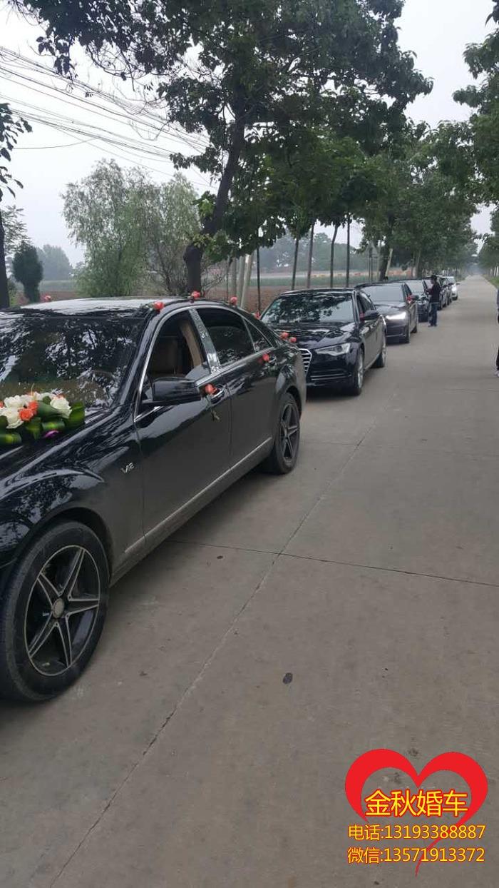 黑色福特-蒙迪欧婚车租赁