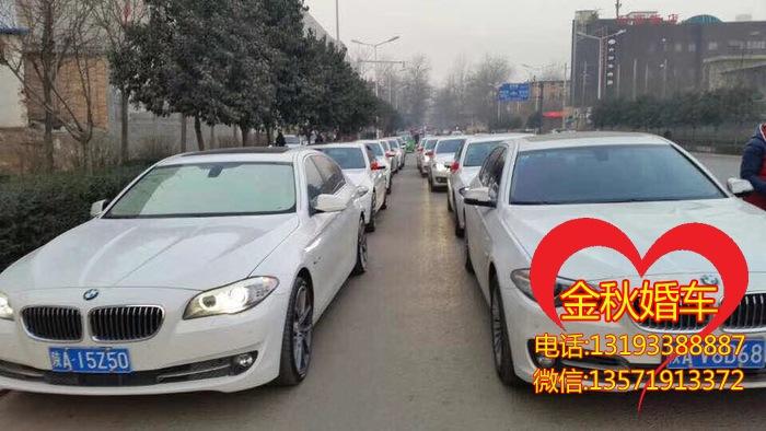 澄城縣婚車租賃的車哪來的?
