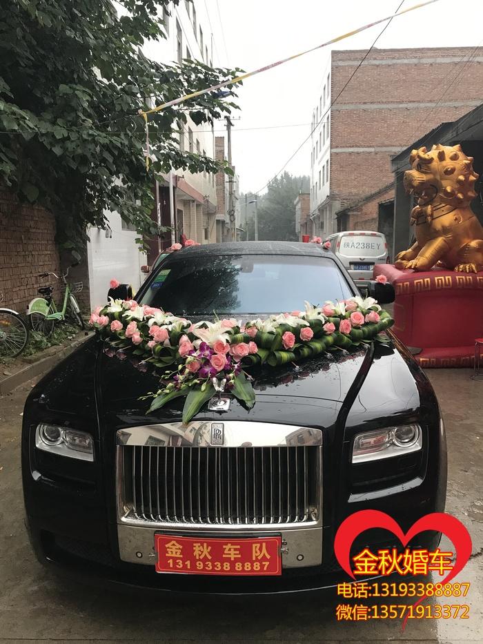 黑色捷豹-XJL婚车租赁