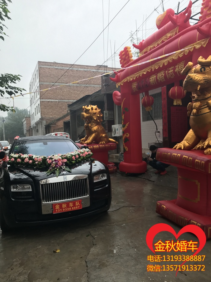 黑色路虎-揽胜极光婚车租赁
