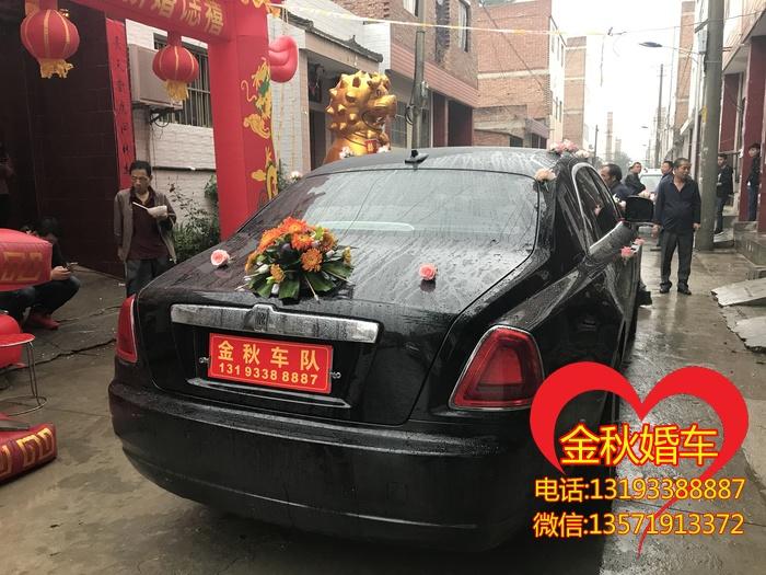 漢臺區婚車租車一般多少錢?
