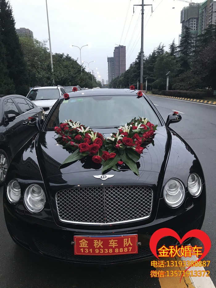 王益區婚車租賃有配司機嗎?