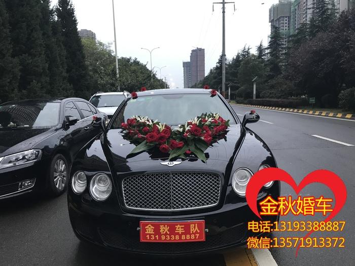 黑色奔驰S600婚车租赁