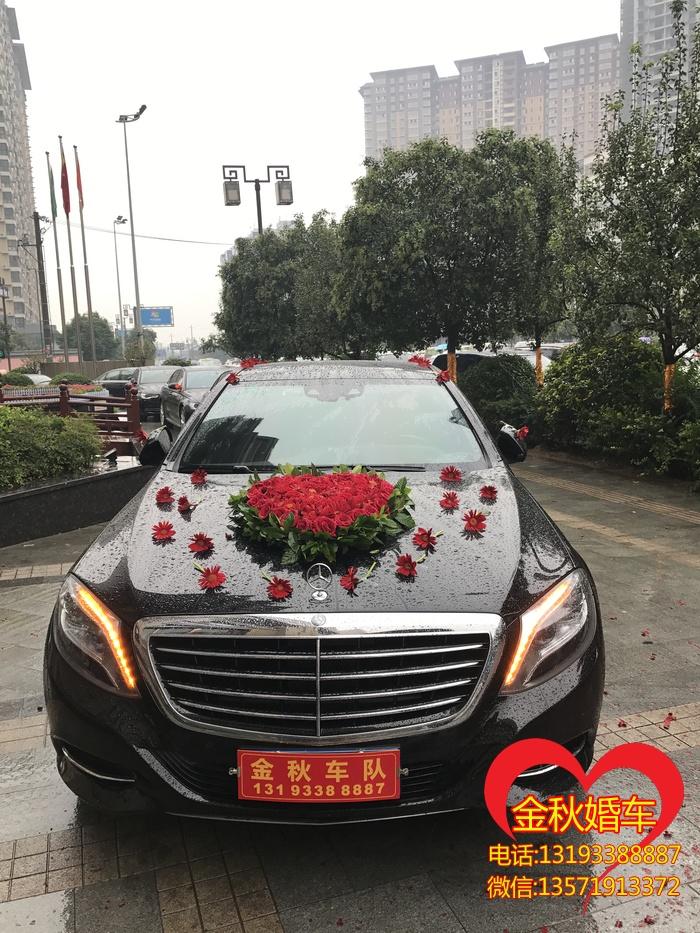 黑色奔驰-E级婚车租赁