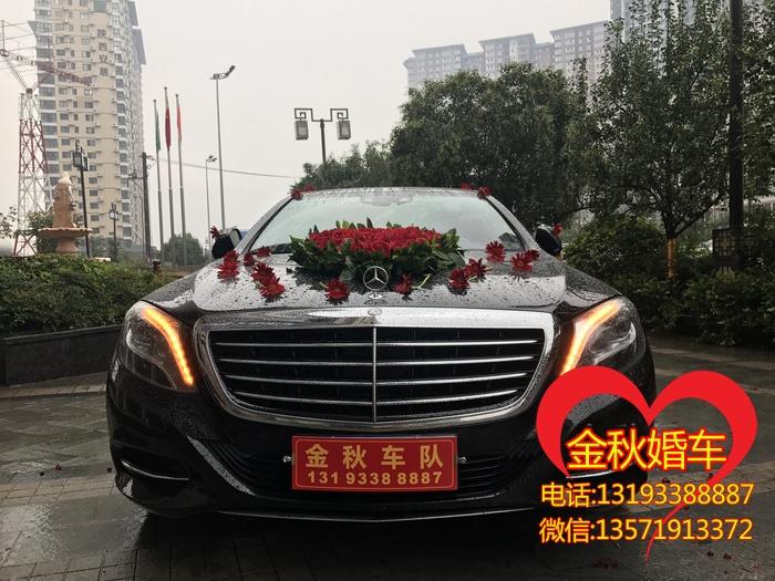 黑色宝马-7系婚车租赁