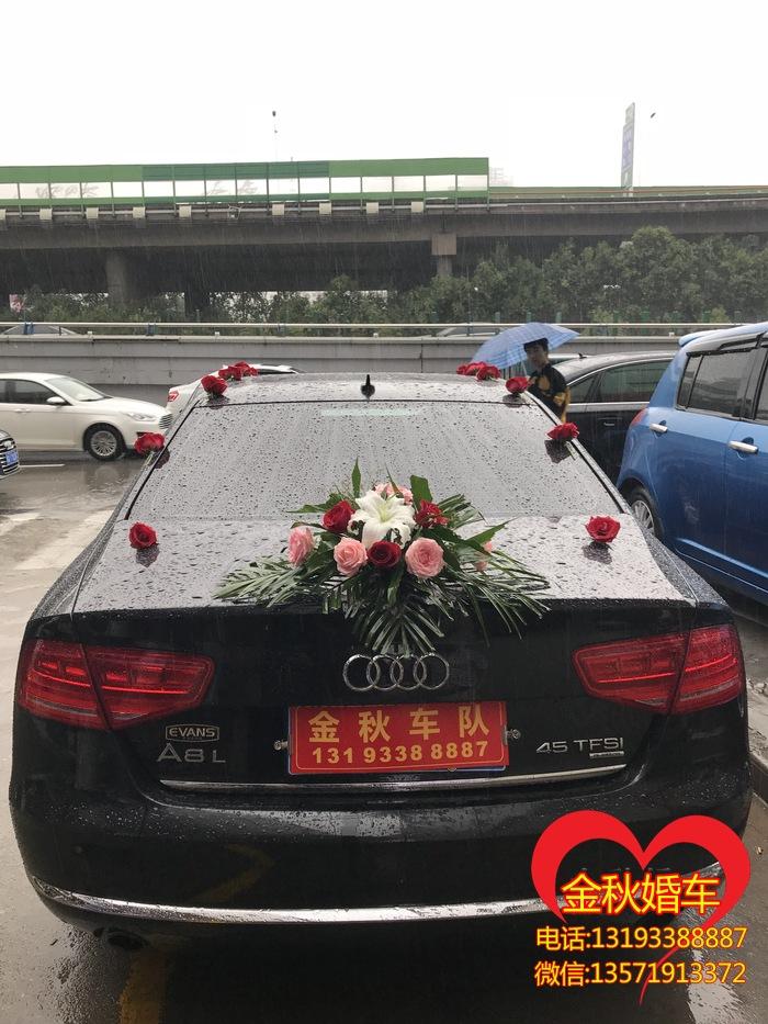 黑色野马汽车婚车租赁