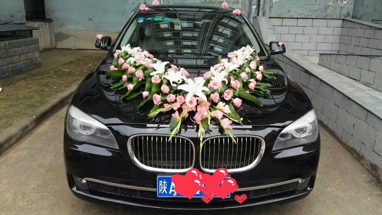 眉县婚车租赁
