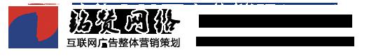 西安富海360公司_logo