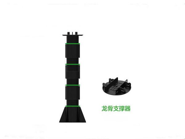 木塑龙骨地板支撑器增强型