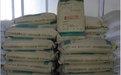 西安聚合物抗裂砂浆