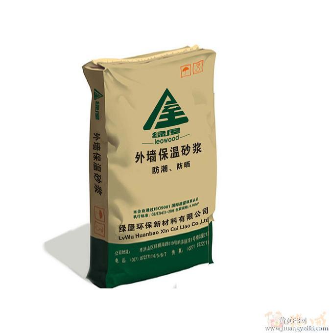 保温砂浆有哪些特点呢