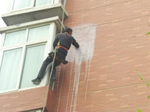 房屋楼顶漏水漏雨怎么维修