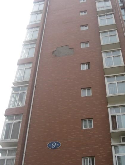 西安外墙瓷砖脱落维修