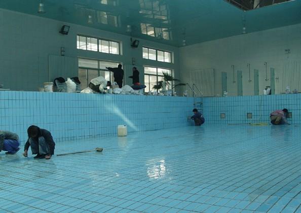 西安浴池防水维修