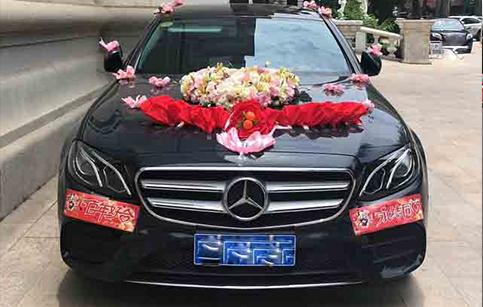 西安奔驰E婚车租赁