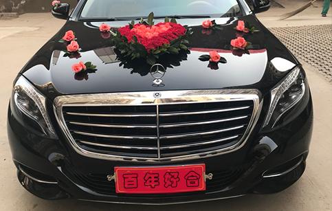 西安曲江奔驰婚车租赁