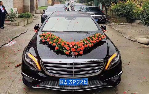 碑林区婚车租赁