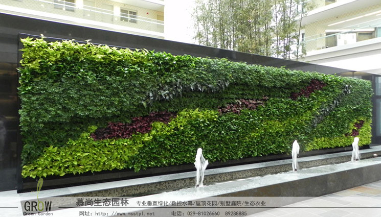 陕西垂直绿化公司
